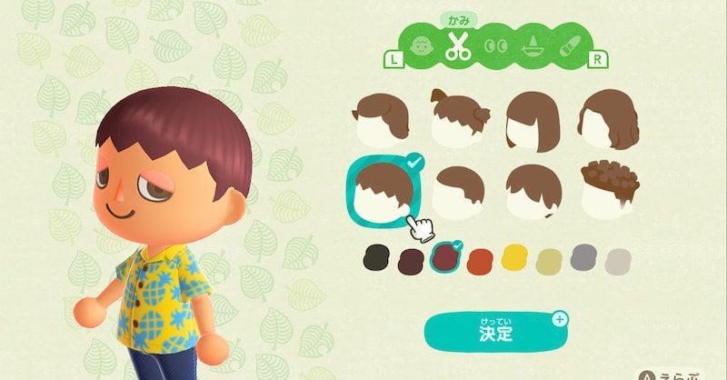 あつ森のキャラクターメイク